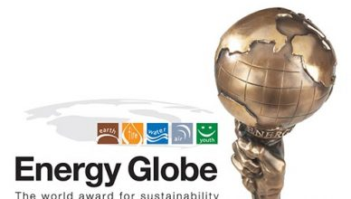 Energy GLobe Award Mexico 2018